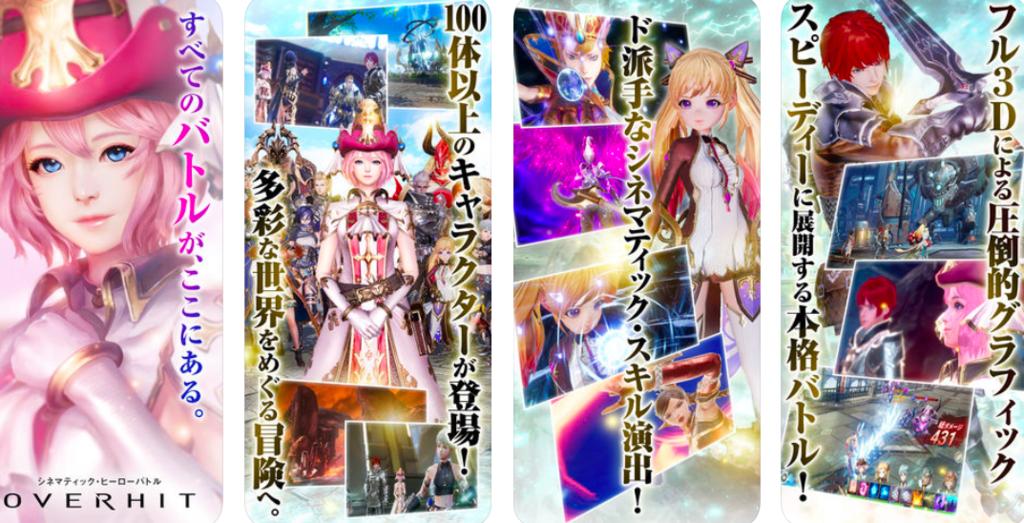 f:id:yukihamu:20180911154730p:plain