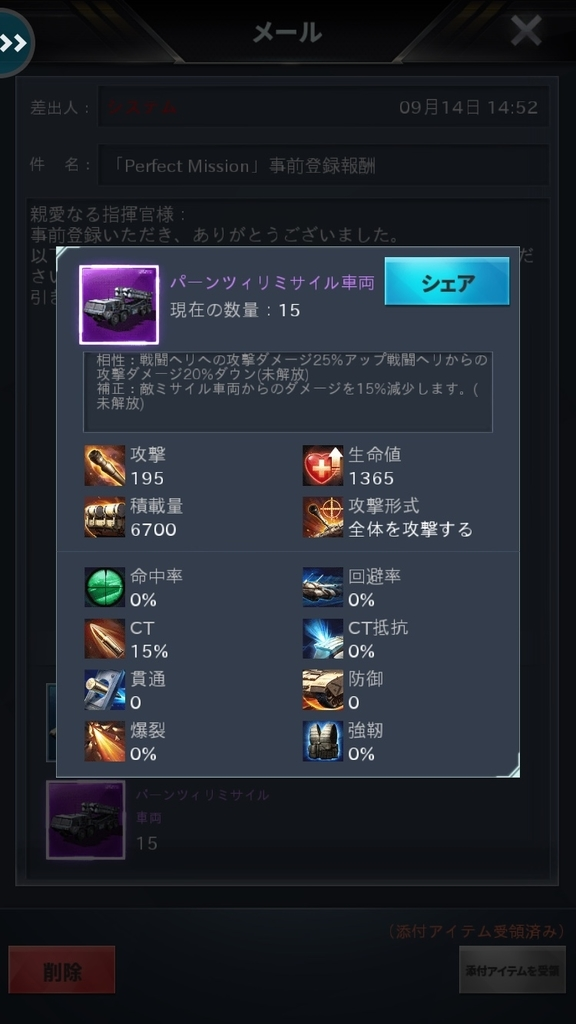 f:id:yukihamu:20180914200925j:plain