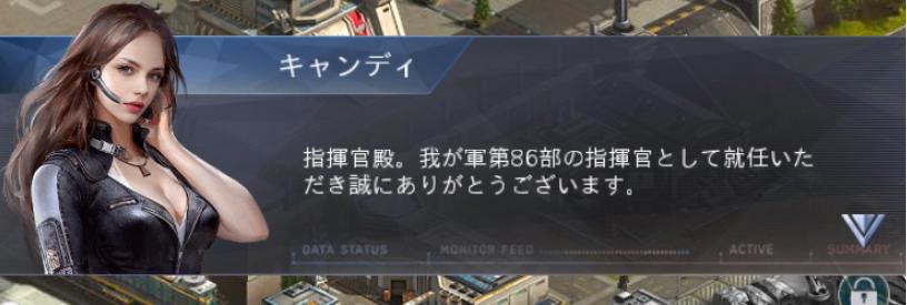 f:id:yukihamu:20180914202125p:plain