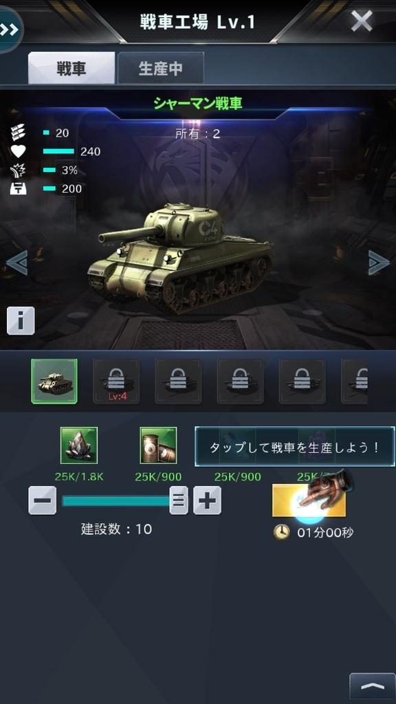 f:id:yukihamu:20180914202546j:plain