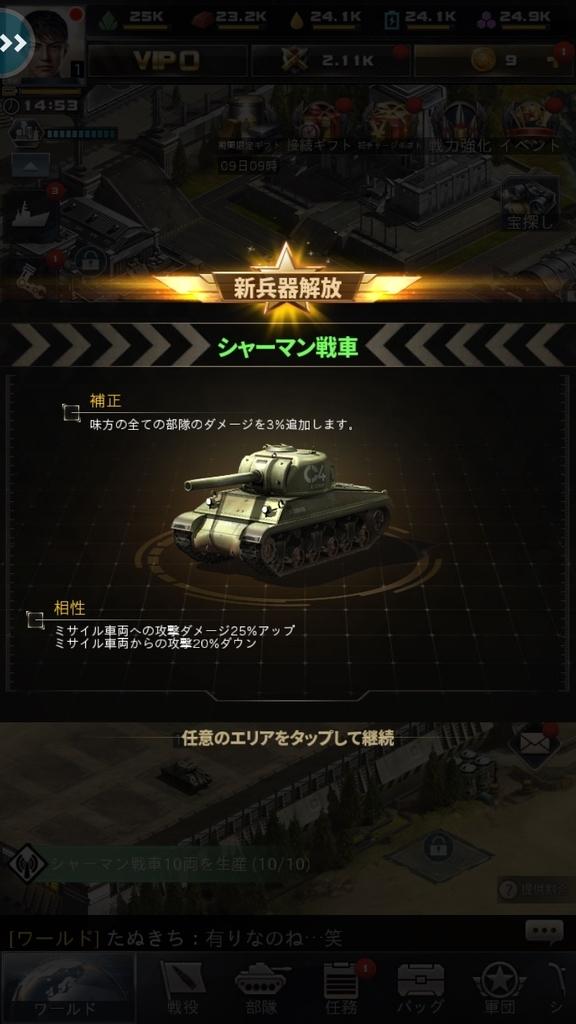f:id:yukihamu:20180914202600j:plain