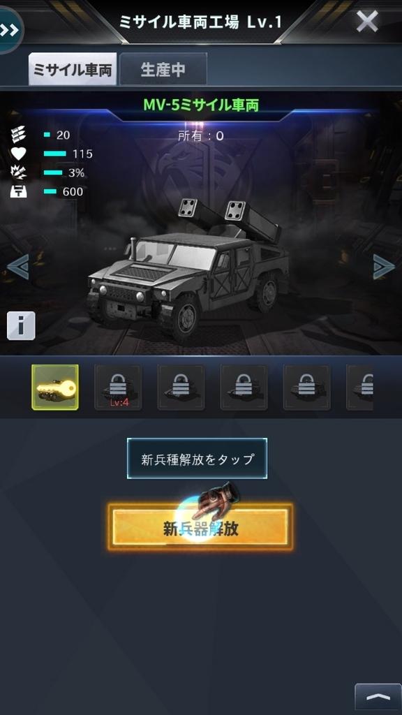 f:id:yukihamu:20180914203150j:plain