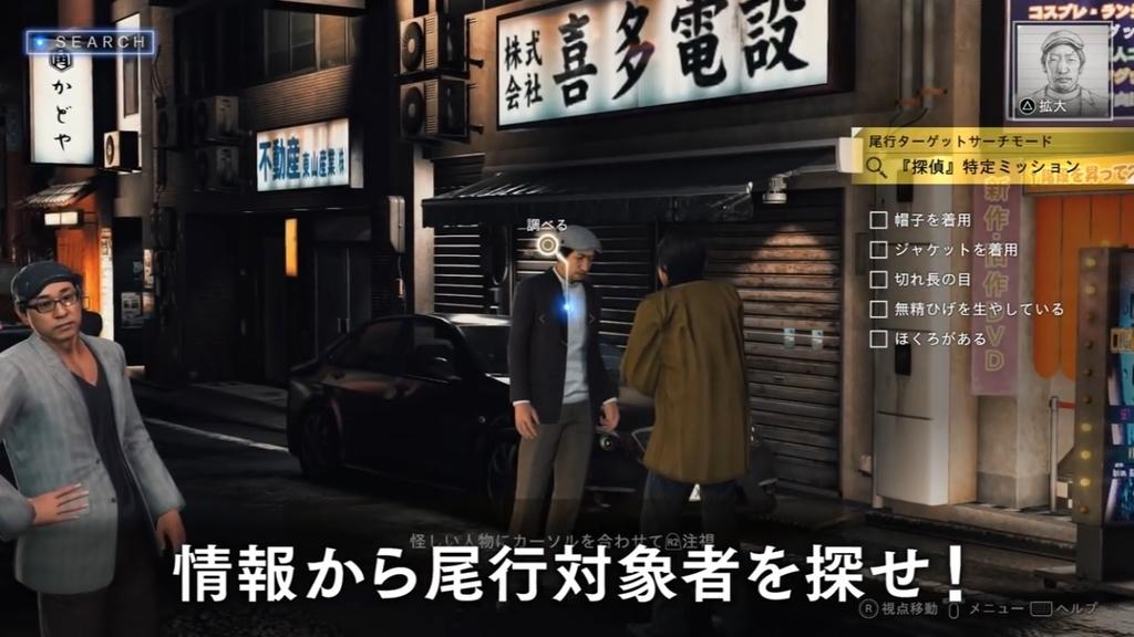 f:id:yukihamu:20180915193419j:plain
