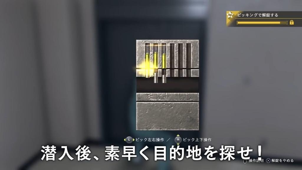 f:id:yukihamu:20180915193955j:plain