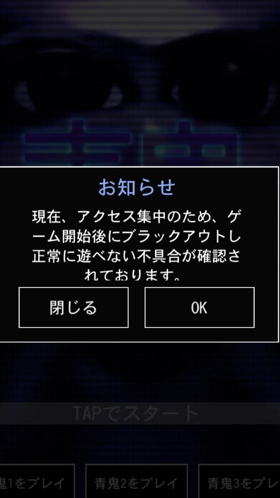 f:id:yukihamu:20180917195134j:plain