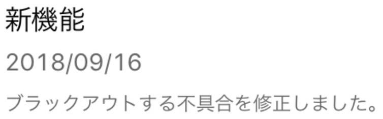 f:id:yukihamu:20180917203540p:plain