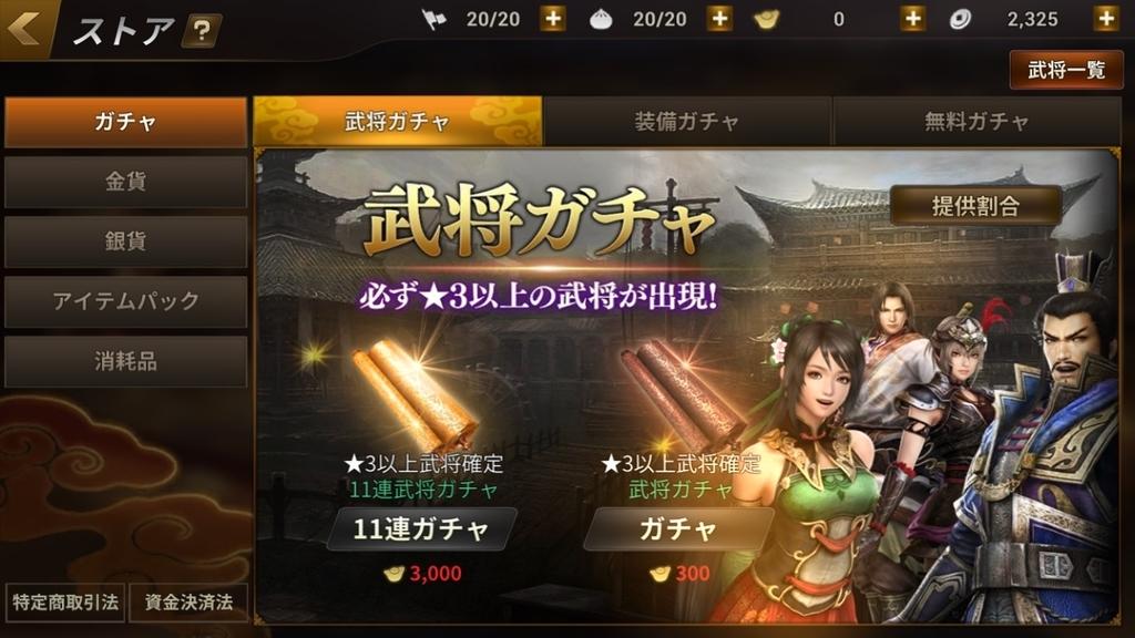 f:id:yukihamu:20180920190738j:plain