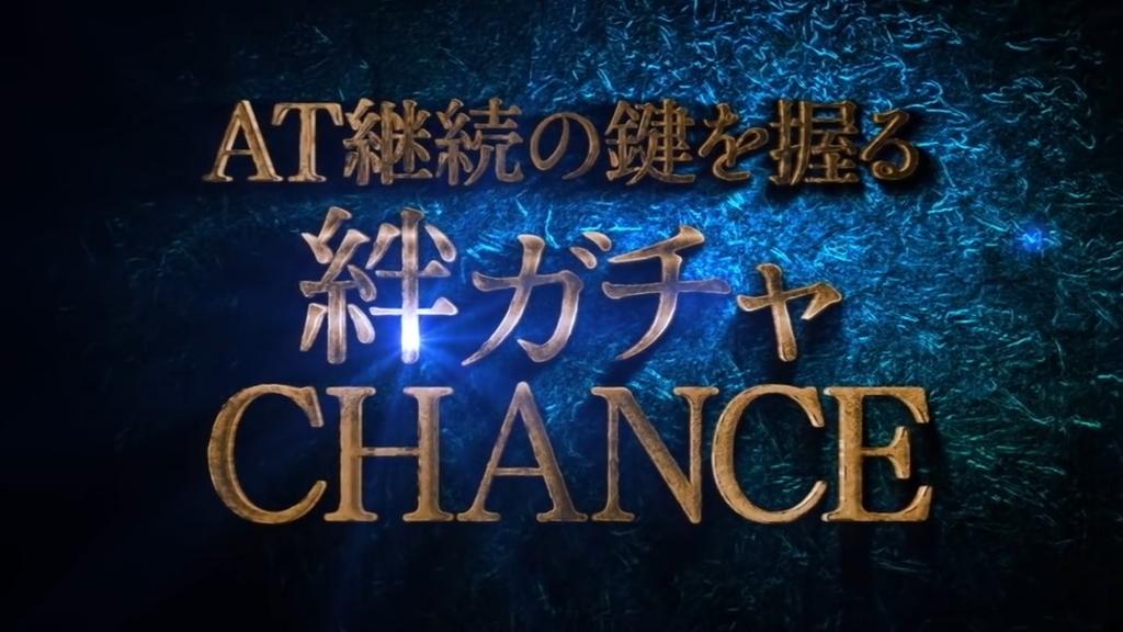 f:id:yukihamu:20180921223440j:plain