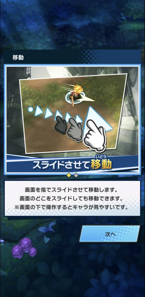 f:id:yukihamu:20180927200716j:plain
