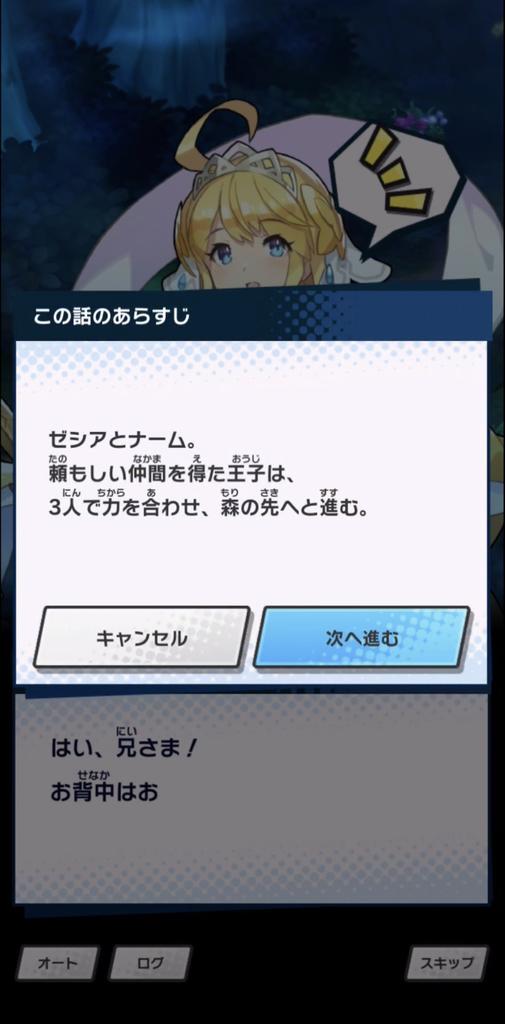 f:id:yukihamu:20180927201238j:plain