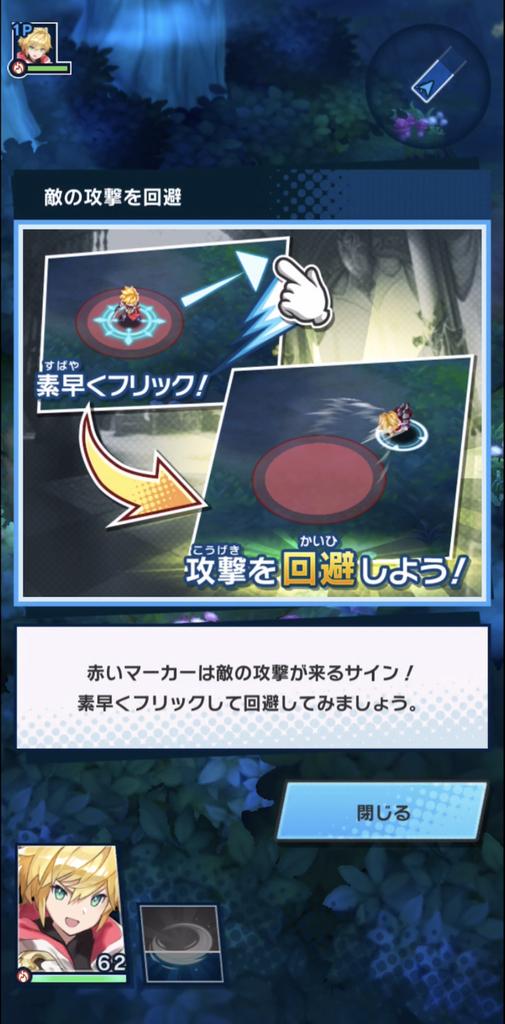 f:id:yukihamu:20180927201254j:plain