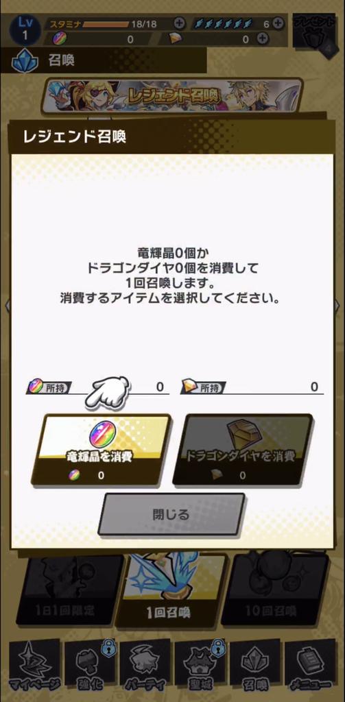 f:id:yukihamu:20180927201937j:plain