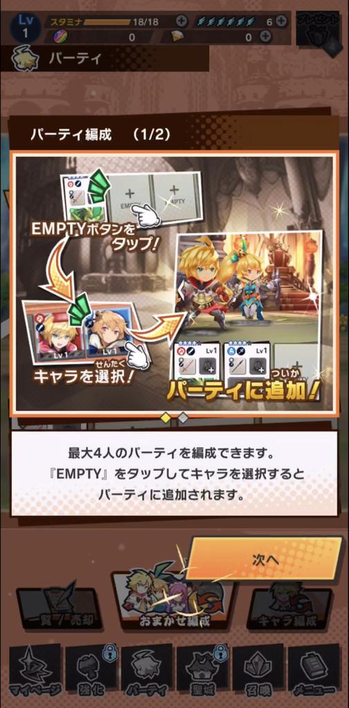 f:id:yukihamu:20180927201951j:plain
