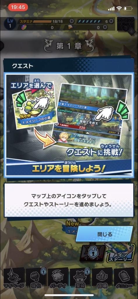 f:id:yukihamu:20180927202549j:plain