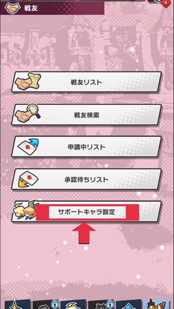 f:id:yukihamu:20180927213610j:plain