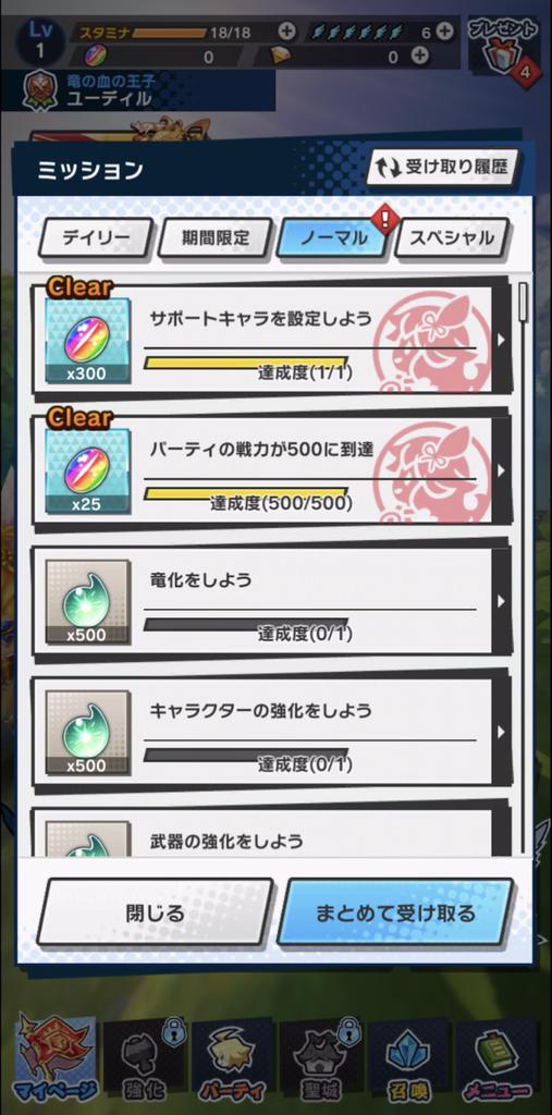 f:id:yukihamu:20180927213646j:plain