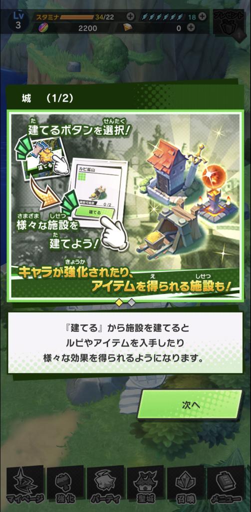 f:id:yukihamu:20180928183220j:plain