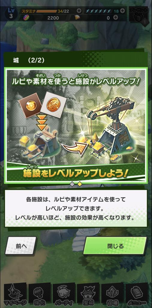 f:id:yukihamu:20180928183441j:plain