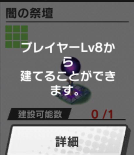 f:id:yukihamu:20180928191202j:plain