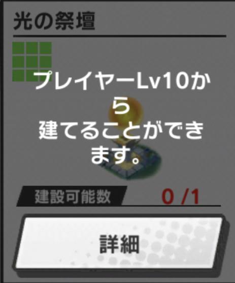 f:id:yukihamu:20180928191215j:plain