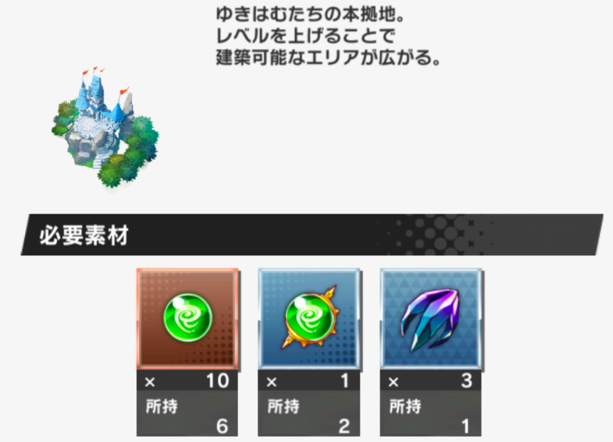 f:id:yukihamu:20180928203335p:plain