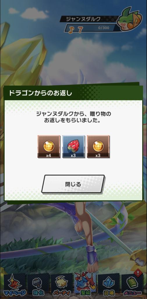 f:id:yukihamu:20180928204059j:plain