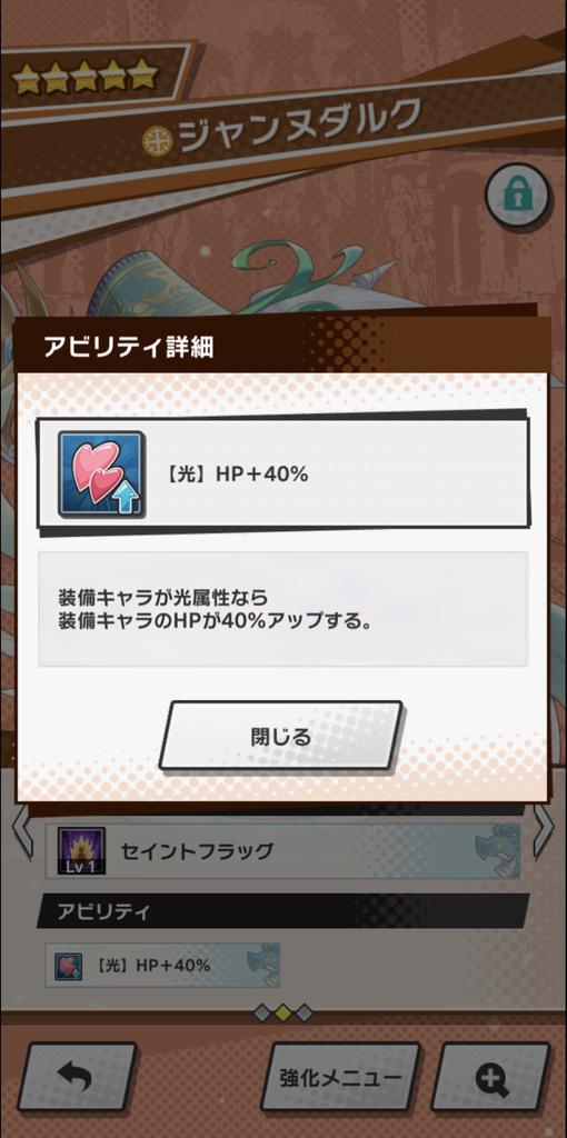 f:id:yukihamu:20180929224919j:plain