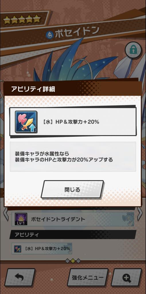 f:id:yukihamu:20180929224933j:plain