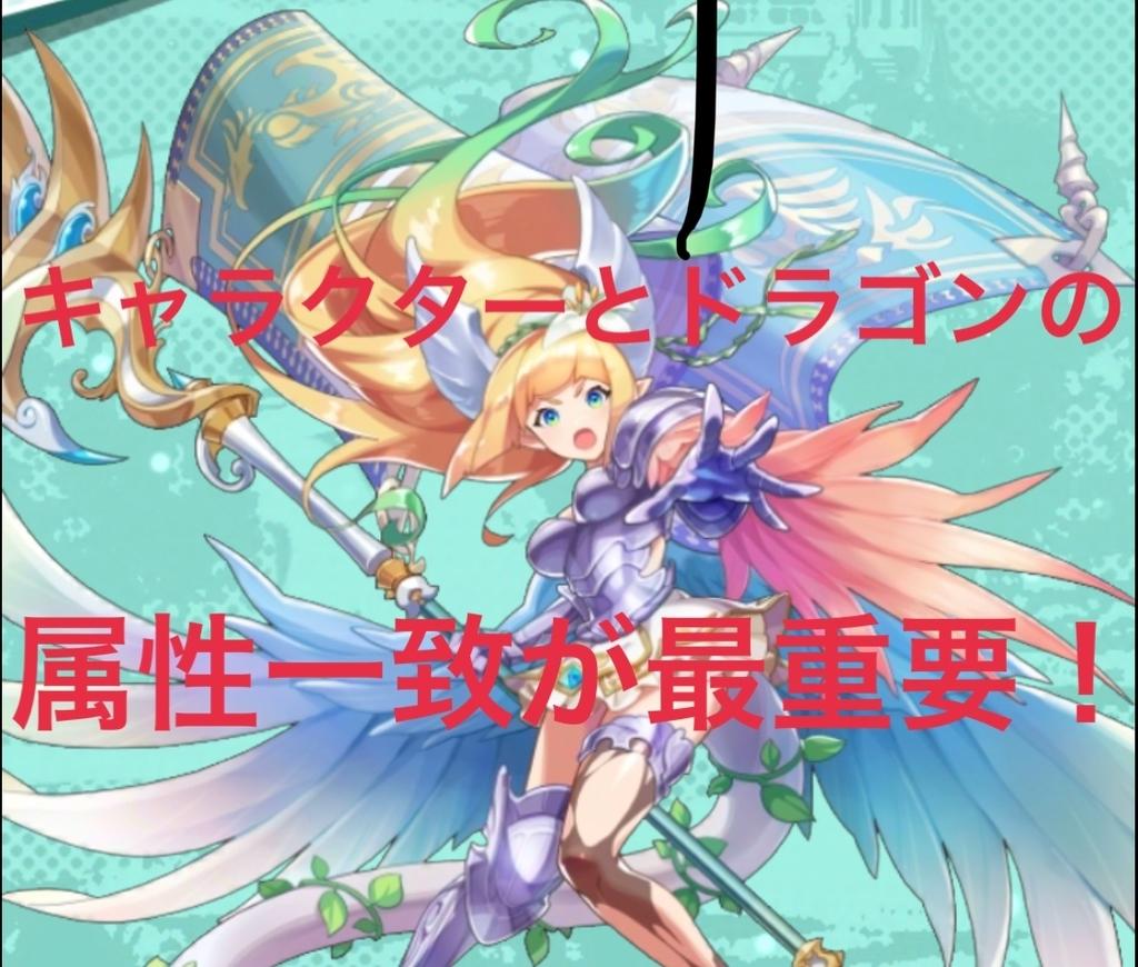 f:id:yukihamu:20180929232326j:plain