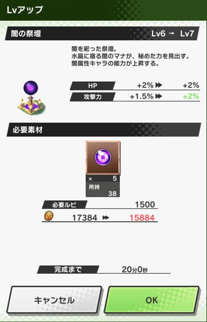 f:id:yukihamu:20181001083319j:plain