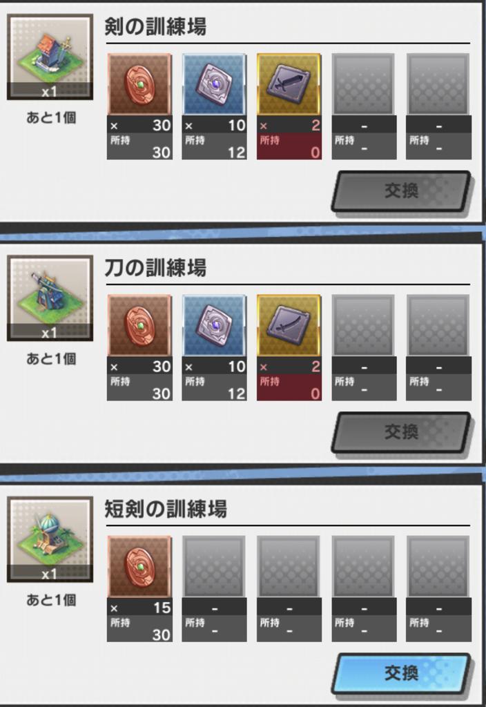 f:id:yukihamu:20181001092826j:plain