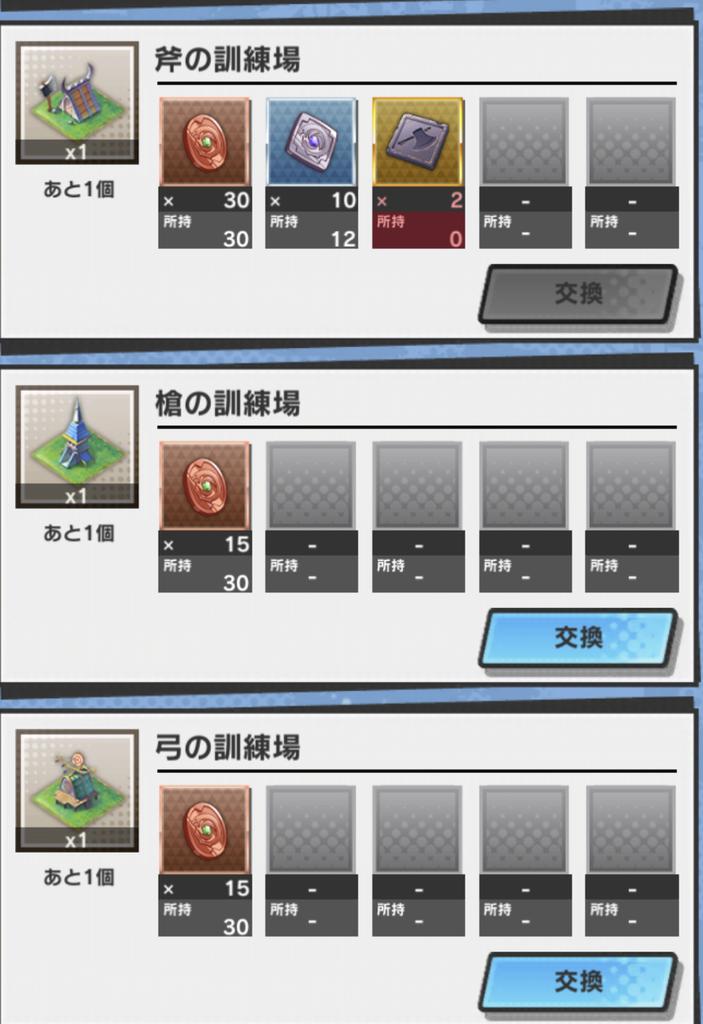 f:id:yukihamu:20181001092855j:plain