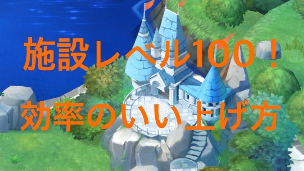 f:id:yukihamu:20181001094439j:plain