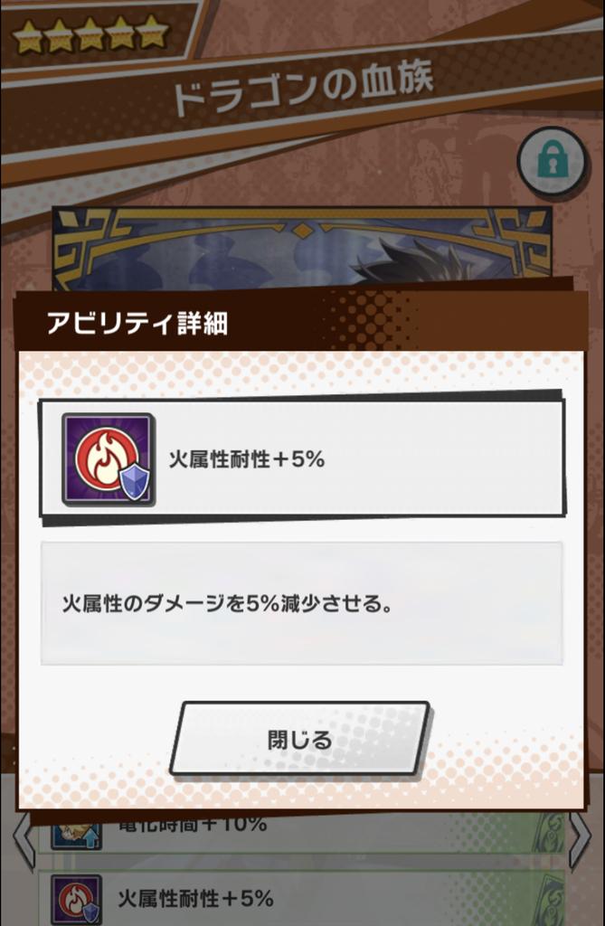 f:id:yukihamu:20181002214314j:plain