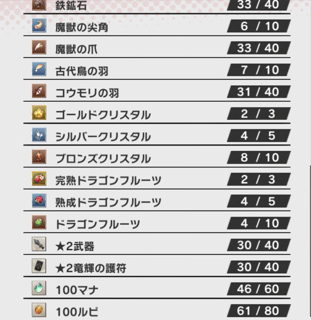 f:id:yukihamu:20181004214717j:plain