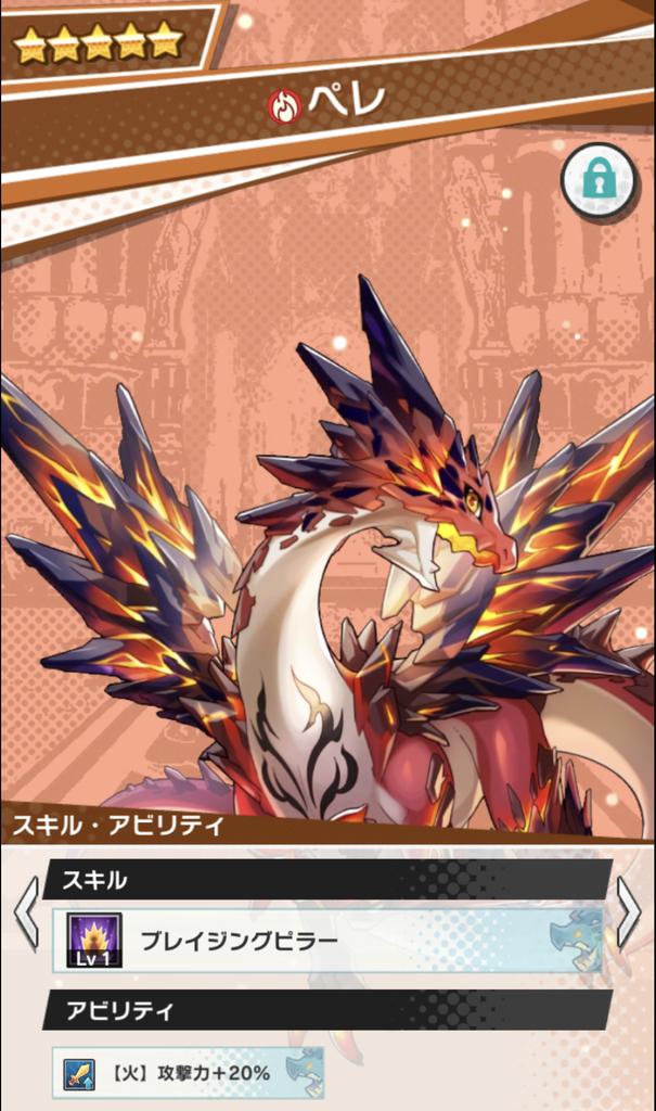 f:id:yukihamu:20181004215310j:plain