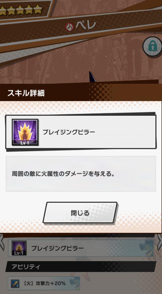 f:id:yukihamu:20181004215328j:plain