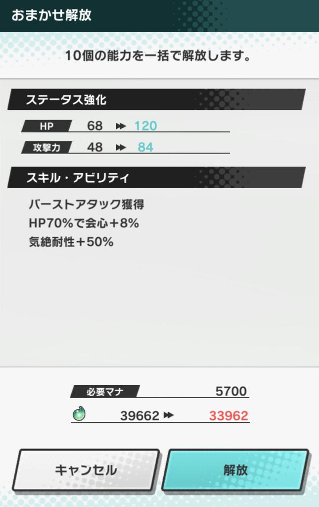 f:id:yukihamu:20181006202722j:plain