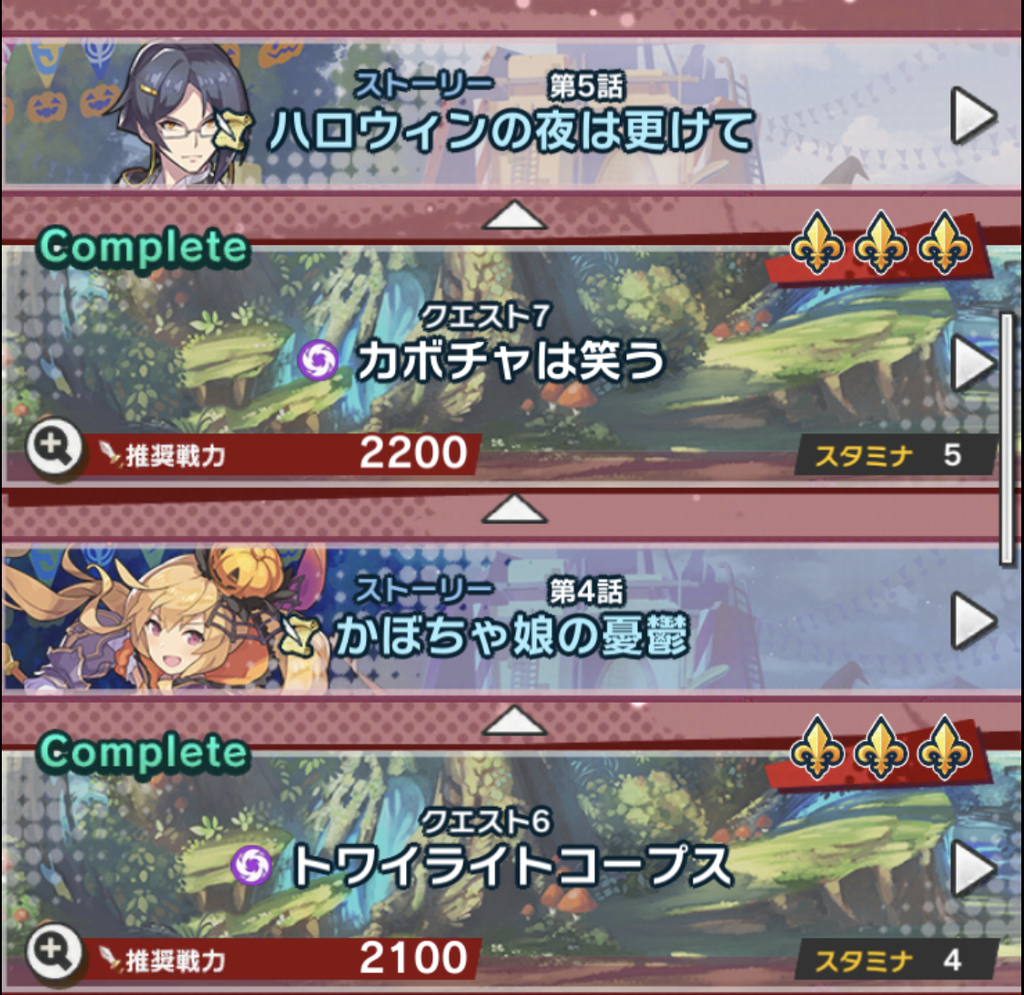 f:id:yukihamu:20181018185331j:plain