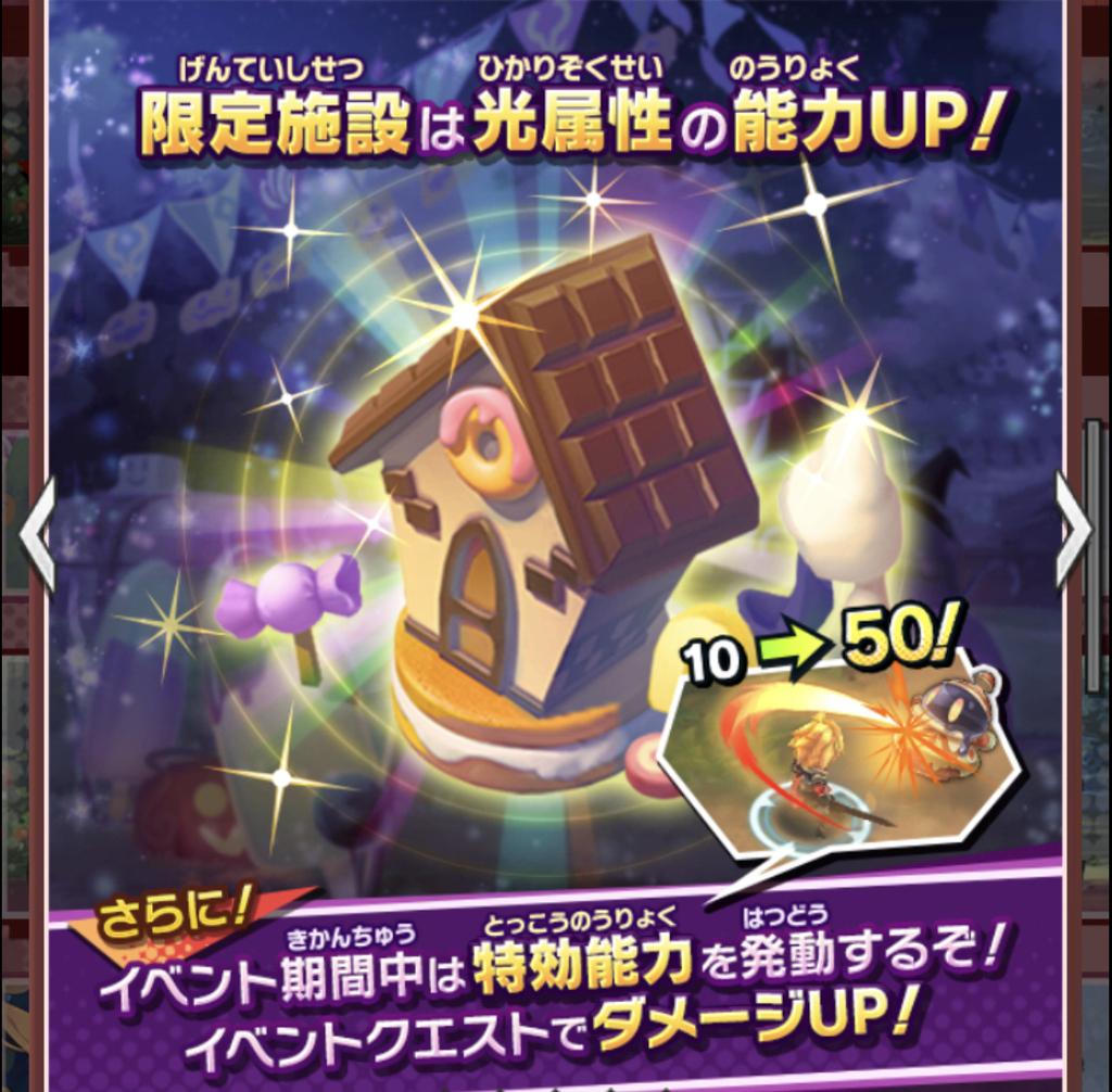 f:id:yukihamu:20181018185756j:plain