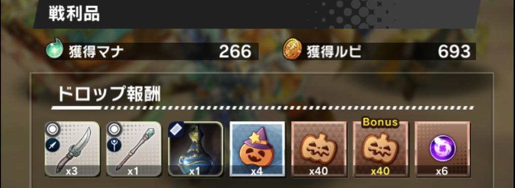 f:id:yukihamu:20181018192001j:plain