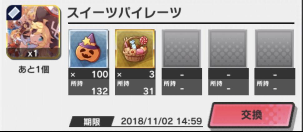 f:id:yukihamu:20181018201139j:plain