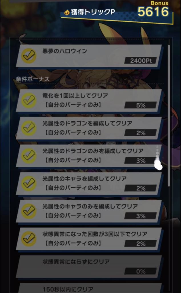 f:id:yukihamu:20181018202825j:plain