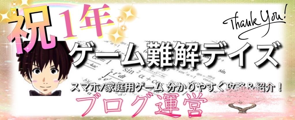 f:id:yukihamu:20181022143422j:plain