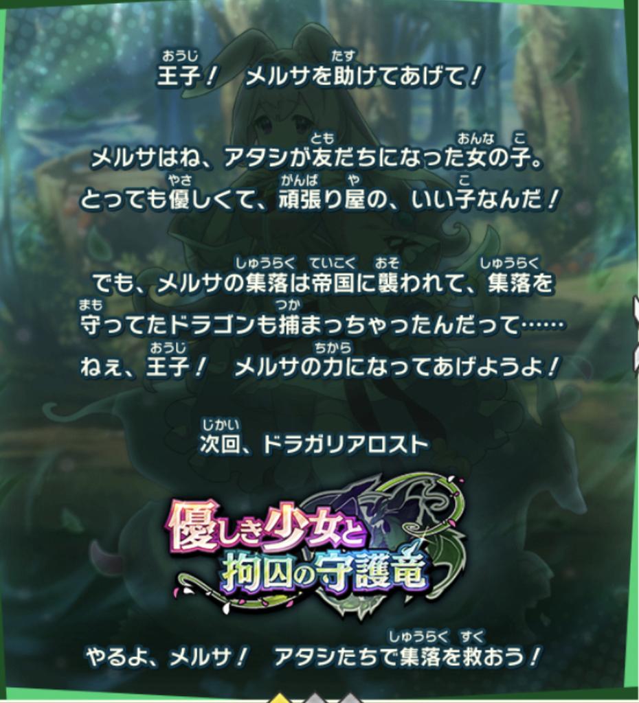 f:id:yukihamu:20181026221429j:plain