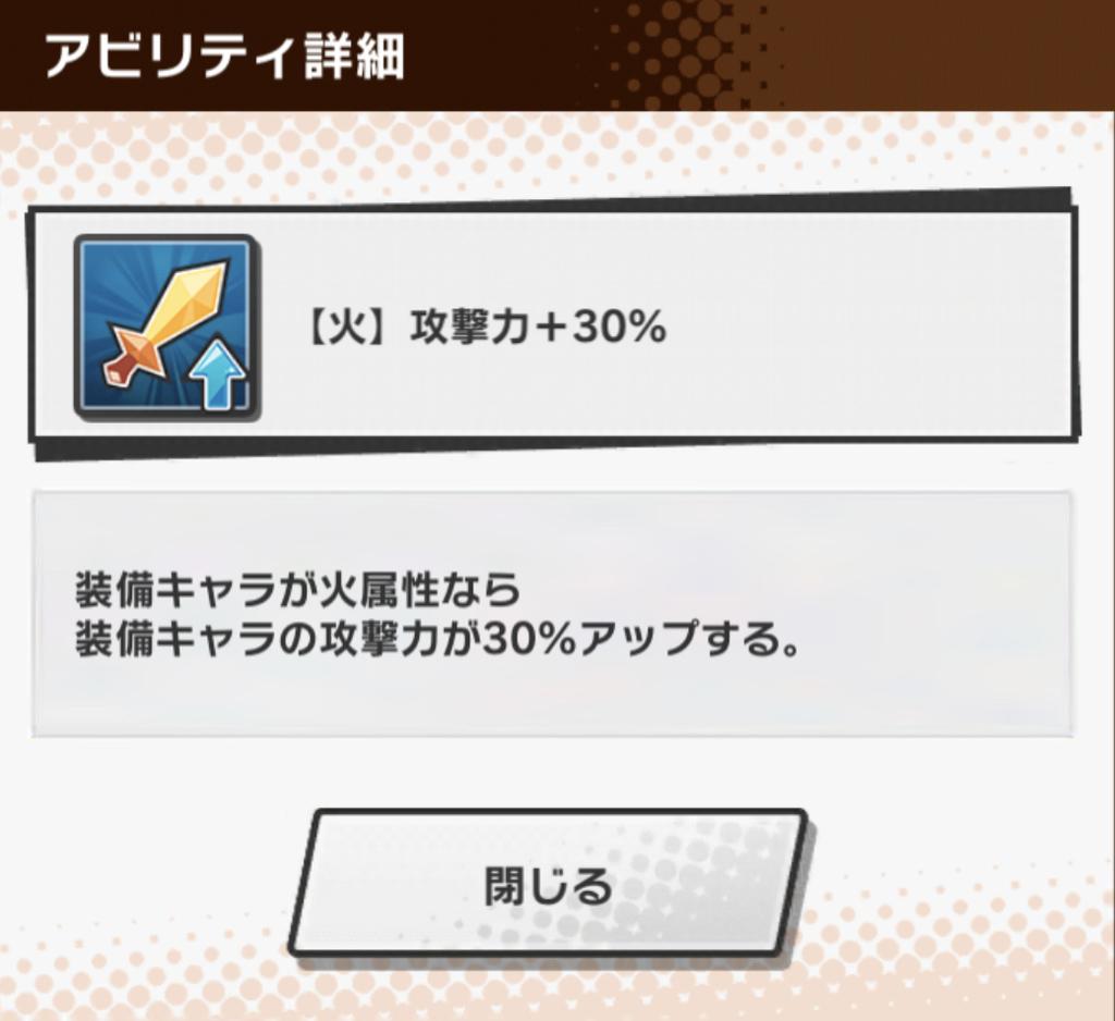 f:id:yukihamu:20181026222819j:plain