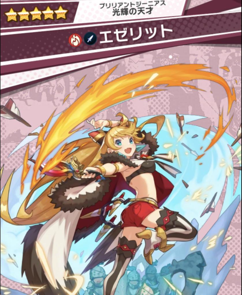 f:id:yukihamu:20181026224007j:plain
