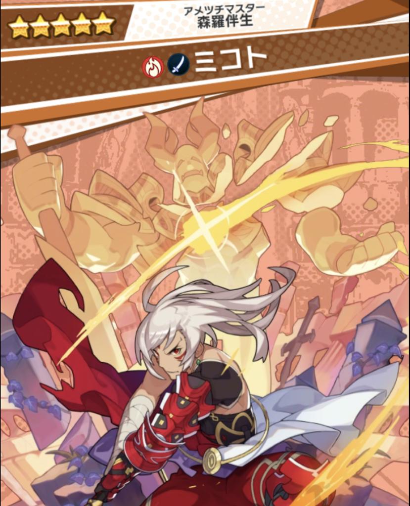 f:id:yukihamu:20181026224802j:plain
