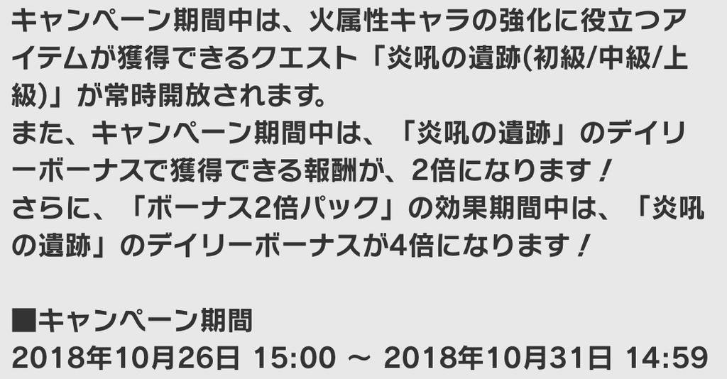f:id:yukihamu:20181026233300j:plain