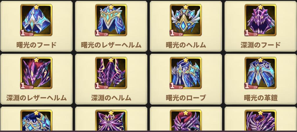 f:id:yukihamu:20181028085631j:plain